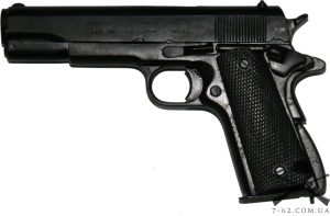 Аренда макета оружия Кольт-45 Colt 1911 |1227