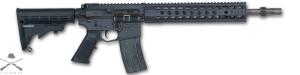 Карабин North Eastern Arms NEA-15 14.5'' кал. 7,62х39