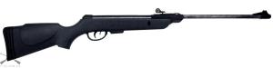 Пневматическая винтовка Gamo Deltamax