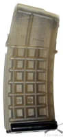 Магазин для Steyr Mannlicher AUG 223 Rem (5,56/45) 55см, на 30 патронов