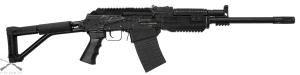 Гладкоствольный самозарядный карабин Вепрь-12 Молот ВПО-205-01 (570 мм.)