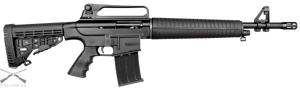Гладкоствольное ружье EKSEN MKA 1919 SEMI AUTOMATIC BLACK 12 caliber