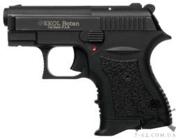 Пистолет сигнальный Ekol Botan Black