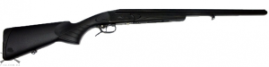 Охотничье ружье ИЖ-18МН, 30-06 (б/у)