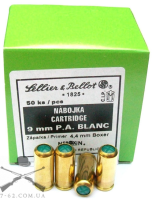 Патрон холостой Sellier & Bellot, 9 mm, 50 штук