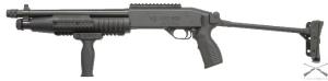 Гладкоствольное ружье Форт-500M1