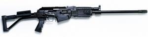 Гладкоствольный самозарядный карабин Вепрь 12 Молот ВПО 205-01 (б/у)