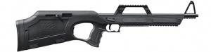 Карабин нарезной Walther G22 кал. 22LR (б/у)