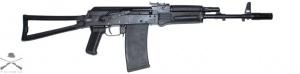 Гладкоствольный самозарядный карабин «Сайга-410» (б/у)