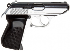 Газовый пистолет ПГШ 790 (б/у)