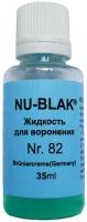 Жидкость для воронения NU-BLAK® Nr. 82