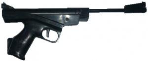 Пневматический пистолет ИЖ-53 (б/у)