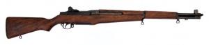 Макет Винтовка M1 Garand, 1932 год США  | 1105