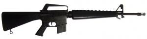 Макет Штурмовая винтовка М16А1, 1967 год США | 1133