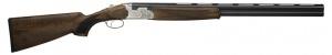 Ружье Beretta 686 Silver Pigeon I (б/у)