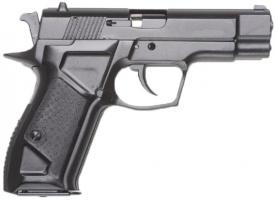 Травматический пистолет  Форт 12Р (б/у)