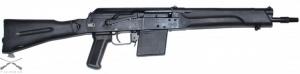 Ружье Сайга 410К (б/у)