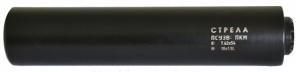 ПСУЗ (глушитель) ПКМ, калибр 7.62х54, резьба 18х1,5L