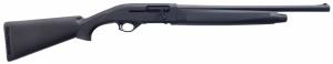 Ружье Armtac RS-A1 калибр 12/76