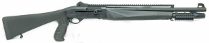 Ружье Armtac RS-A3 калибр 12/76