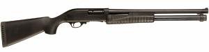 Ружье Hatsan Escort Aimguard, калибр 12/76, ствол 51 см, 7-зарядный (б/у)