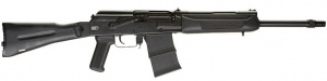 Гладкоствольное ружьё Сайга 20К (б/у)
