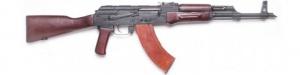 Карабин охотничий АКМ-МФ Форт 205 калибр 7.62х39