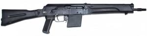 Самозарядный гладкоствольный карабин Сайга 410К (б/у)