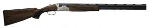 Двухствольное ружье Beretta 686 (б/у)