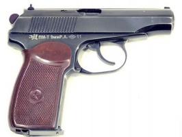 Травматический пистолет ПМ-Т 1974 г.в. (б/у)