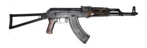 Охотничий карабин МКМ-072 Сб (АКМС) 7,62х39 производства завода Маяк (б/у)