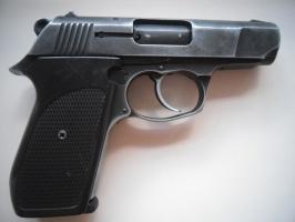 Пистолет ROHM RG-88 (б/у)