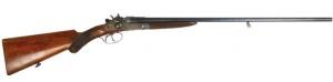 Охотничье ружье ТОЗ 32 (б/у)
