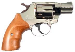 Травматический револьвер Safari 820G (б/у)
