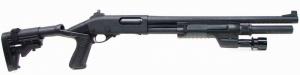 Ружьё Remington 870 Magnum Police (патроны на 30 тыс. грн.) (б/у)