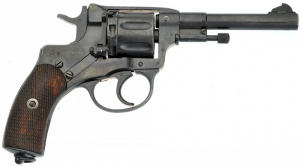 Травматический  револьвер Комбриг НАГАН (б/у)