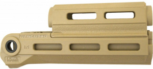 Цевье FAB Defense Vanguard AK M-LOK® tan | Vanguard AK